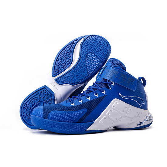 ONEMIX Blue/White Braves High-tech Men's Basketball Shoes